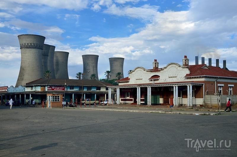Ужасы зимбабвийской границы и прекрасный город Булавайо / Зимбабве
