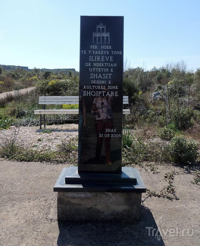 Мертвый город Шас (Свач) в Черногории / Черногория