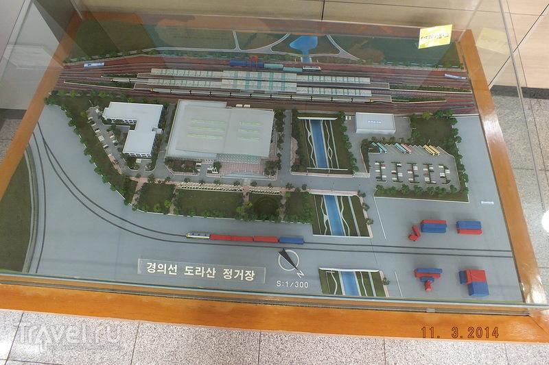 Южная Корея. Демилитаризованная зона (ДМЗ) / Южная Корея