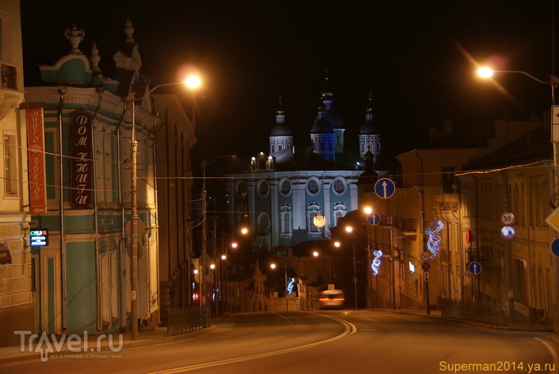 Ночной Смоленск / Россия