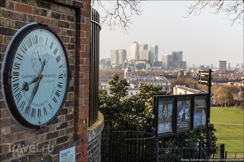 Greenwich Park в Лондоне / Великобритания