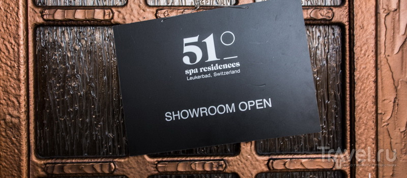 51 градус в Лейкербаде: горный приют в стиле luxury