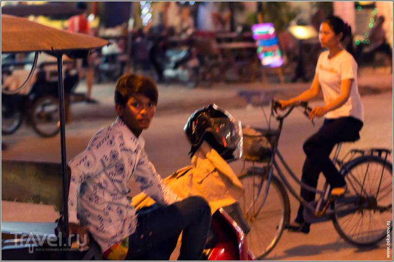Один весёлый вечер. Сием Реап / Камбоджа