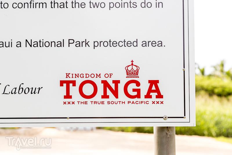 Путешествие по стране Тонга или Приезжайте в Полинезию! / Фото с Тонга
