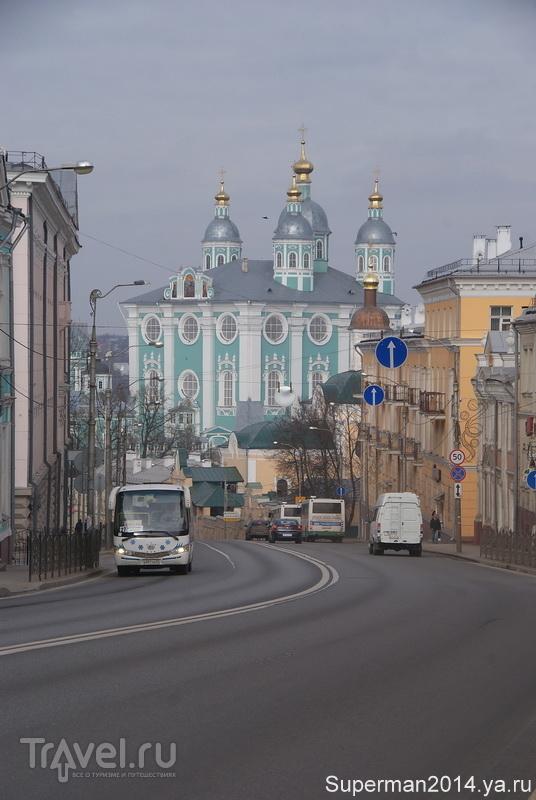 Смоленск / Россия