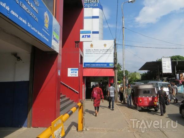 Продление визы на Шри-Ланке и немного Коломбо / Шри-Ланка