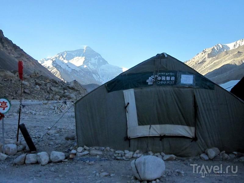 Дороги Гималаев и подножие Эвереста / Китай