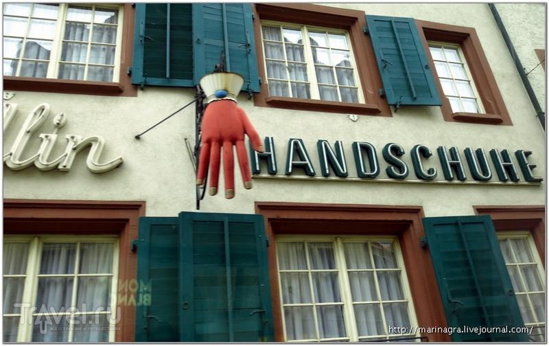 Базельские вывески / Фото из Швейцарии