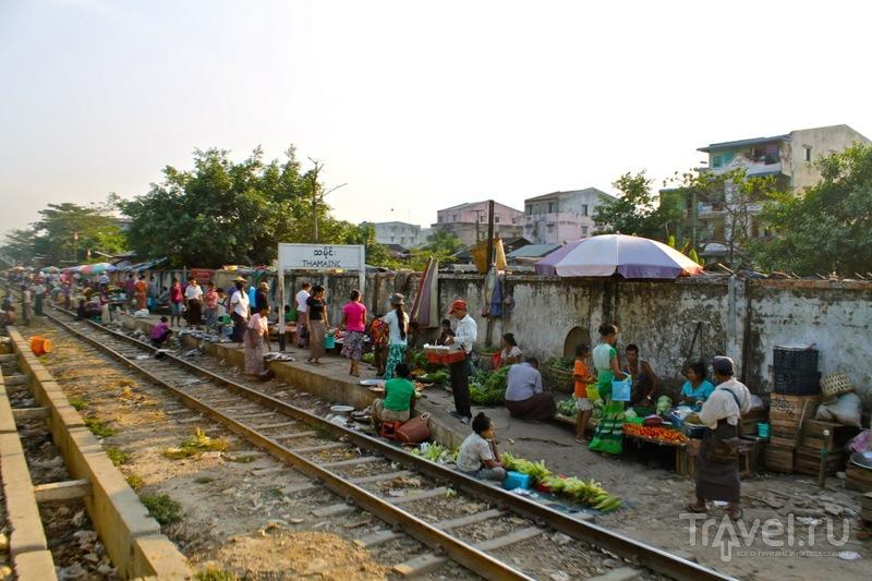 Впечатления от бирманских поздов / Мьянма