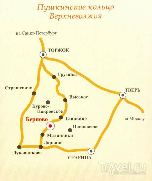 Пушкинское кольцо Верхневолжья. Усадьба Берново / Россия
