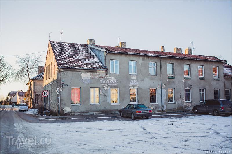 Город, в котором я родился. Шилуте, Литва / Литва