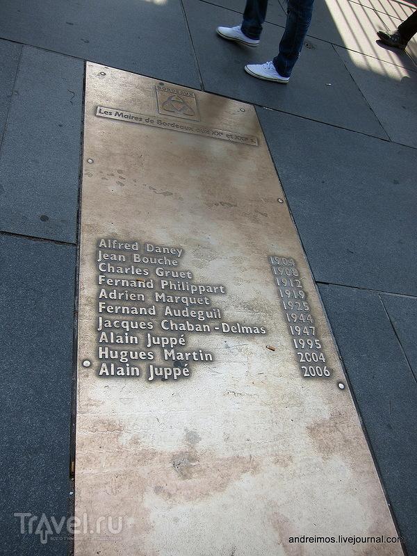 Площадь Роан (Place Rohan) / Фото из Франции