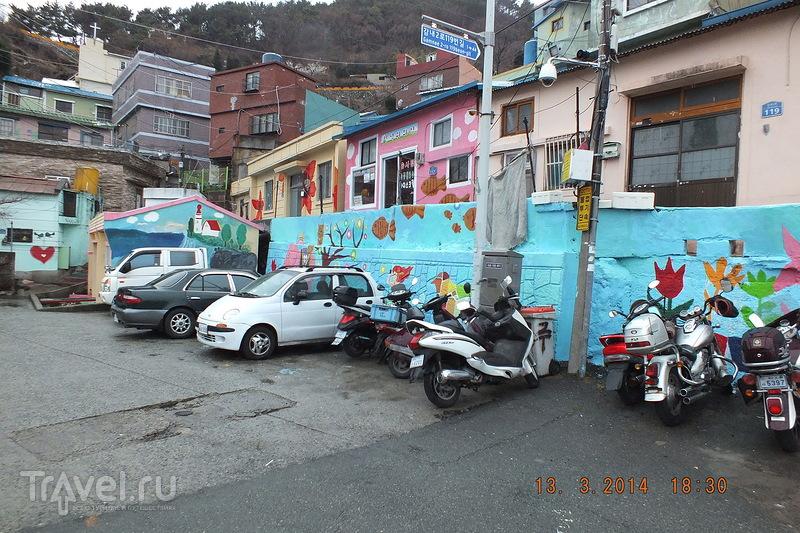 Пусан. Квартал художников Камчхон. Возвращение домой / Южная Корея