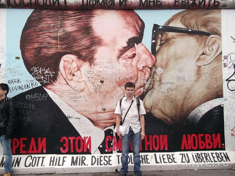 Два дня в Берлине / Германия