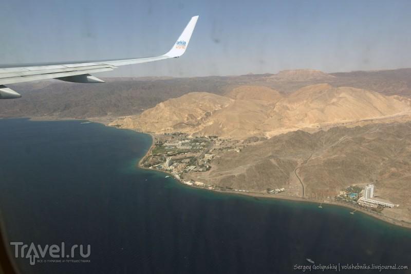 Эйлат / Израиль