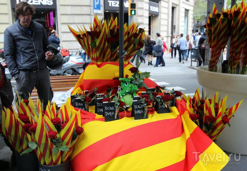 23 апреля - день Святого Георгия в Барселоне / Испания