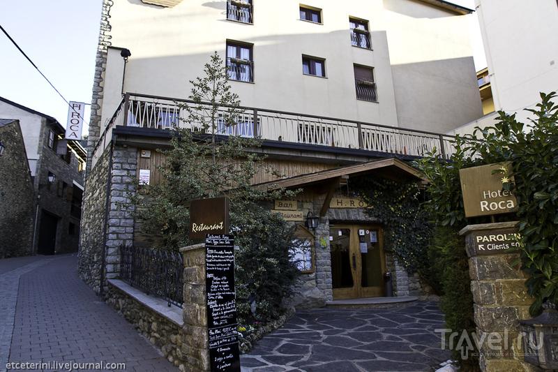 Серданья / Фото из Испании