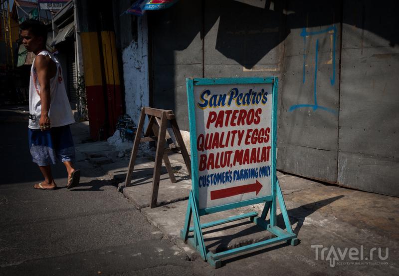 Как делают балют / Филиппины