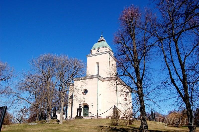 Свеаборг