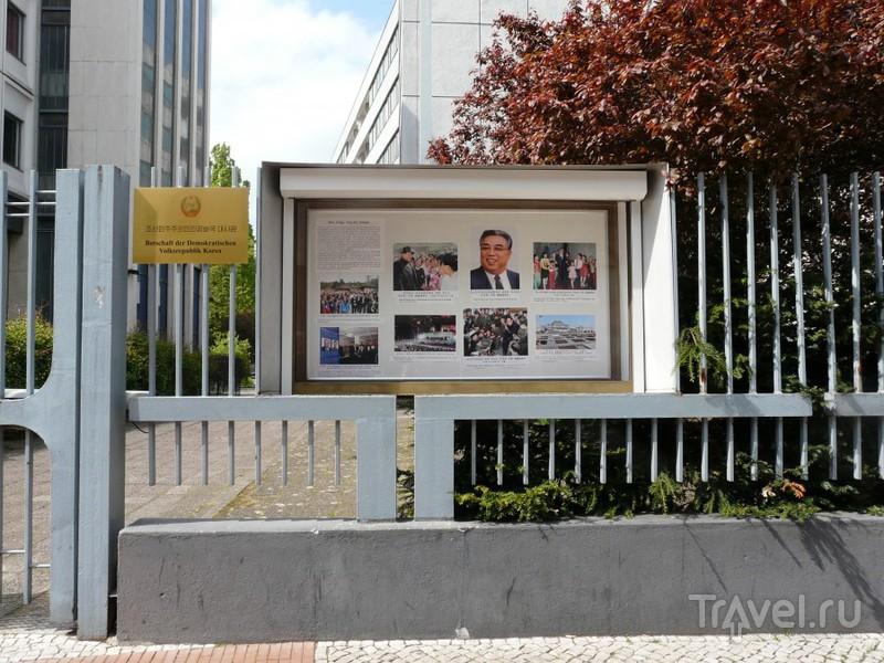 Посольство КНДР в Берлине / Корея - КНДР