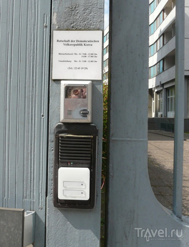 Звонок на воротах консульства / Корея - КНДР