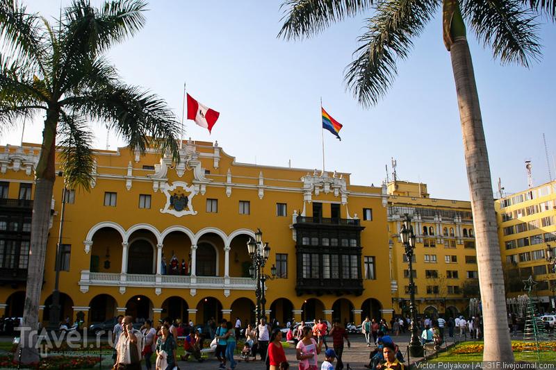 Лима - город королей / Перу