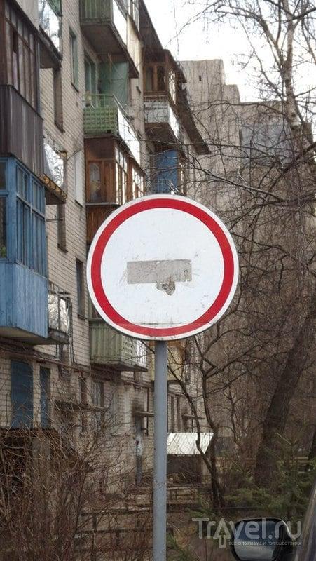 Бор / Россия
