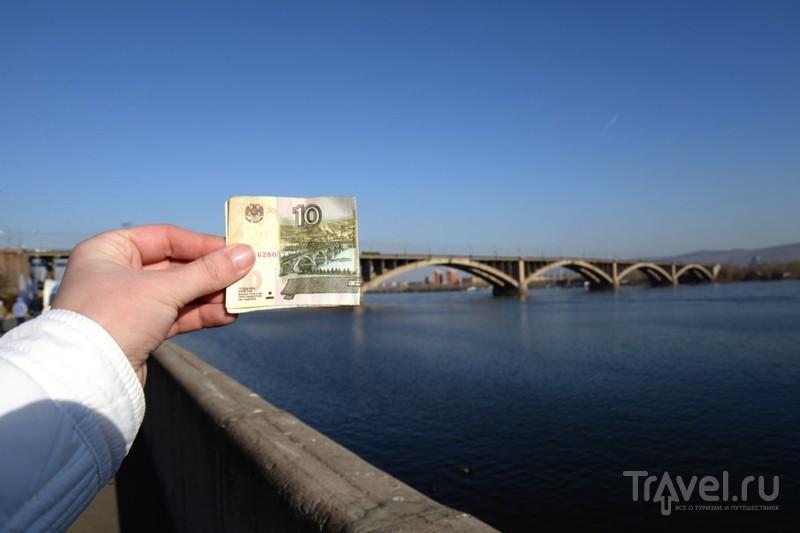 Пыльная быль Красноярска / Россия