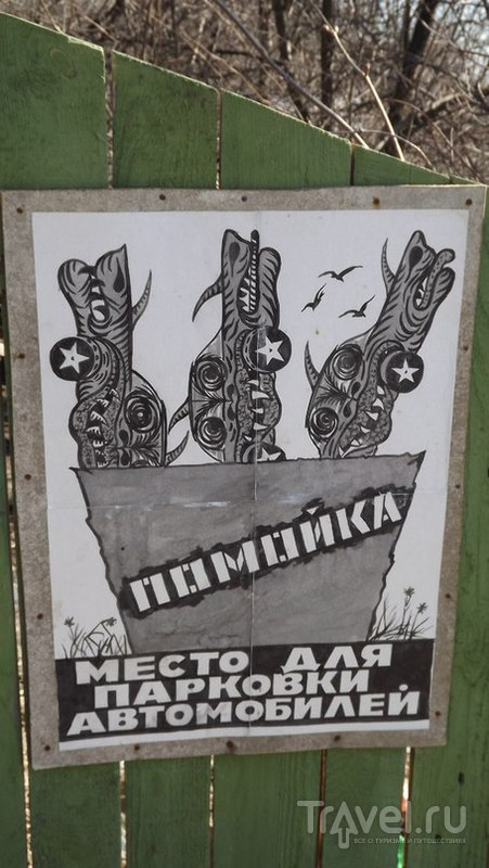 Владимир / Россия