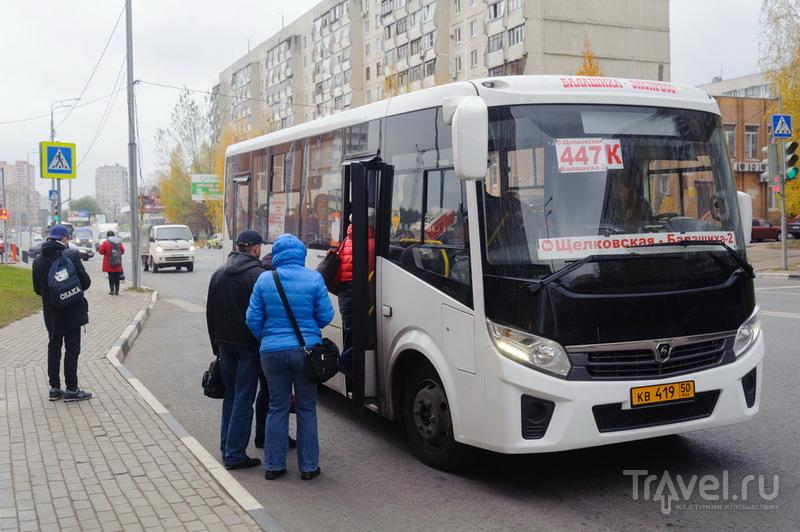 автобус 15 москва-балашиха фото