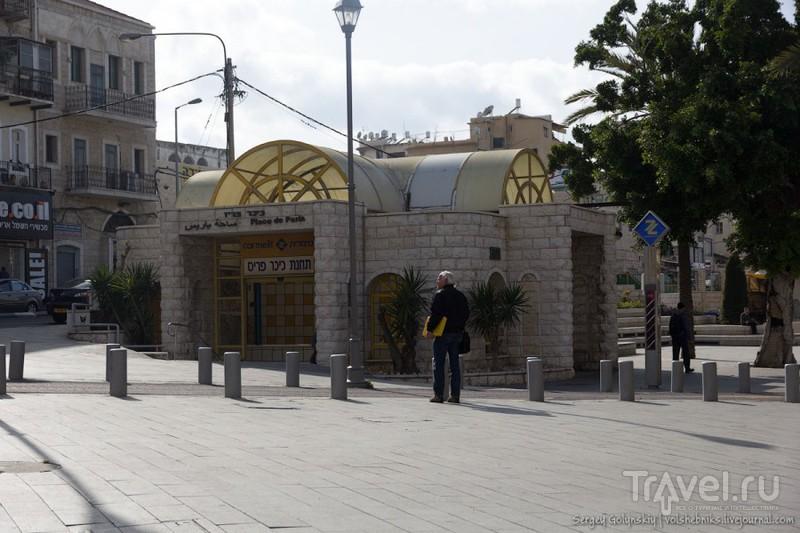 Хайфа / Израиль