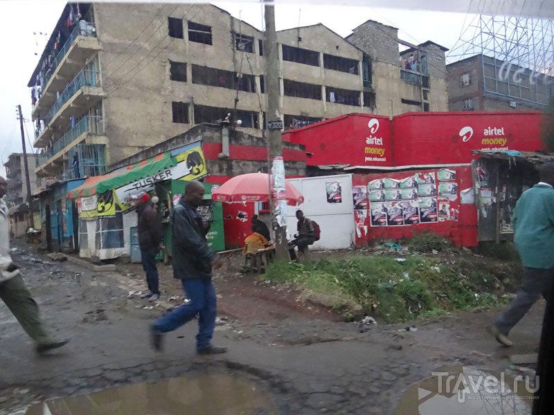 Обжигающая Африка. Найроби / Кения