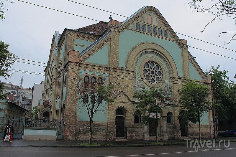 Синагога / Фото из Венгрии