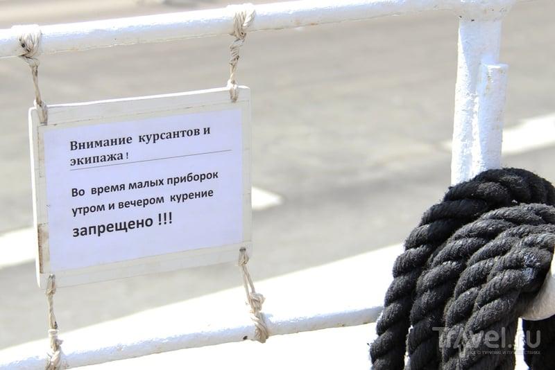 Фотопрогулка на парусники. Сочи. Регата / Россия