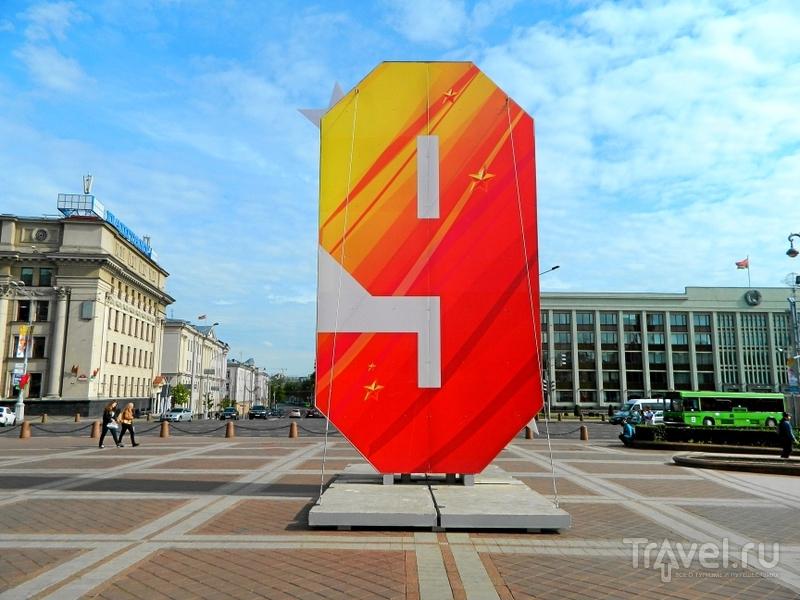 Минск во время чемпионата мира по хоккею / Белоруссия