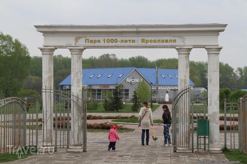 Культурный Ярославль / Россия