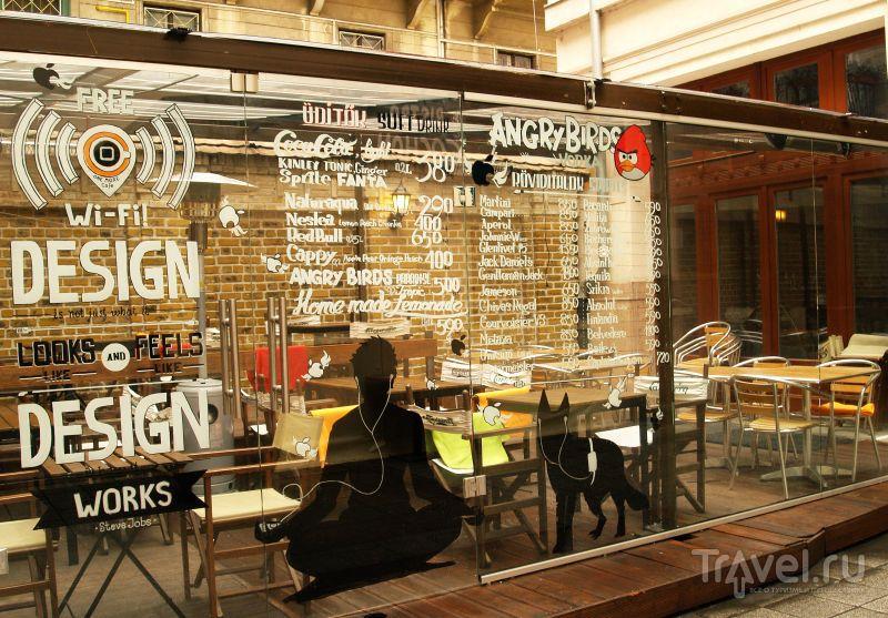 Кафе в квартале Gozsdu