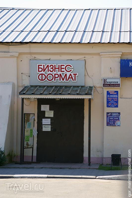 Ногинск / Россия