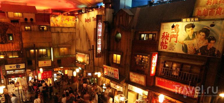 Музей рамэн в Йокогаме