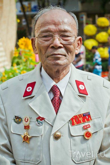 Хошимин, ты моя Хошимин / Вьетнам