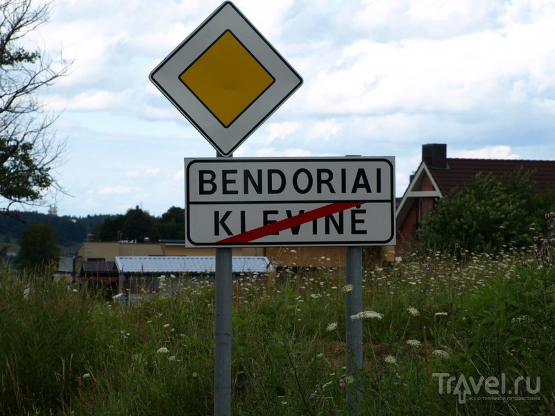 Литва. Деревни вильнюсского района. Бендорей и Бендорелей / Литва