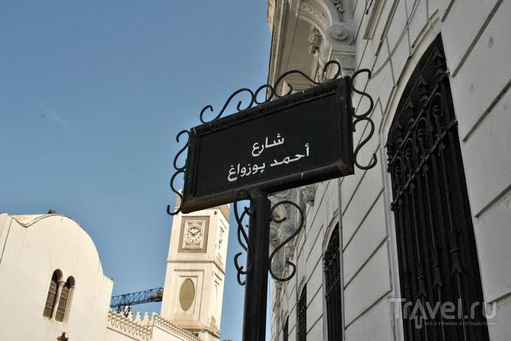 Аль-Джумхурия аль-Джазаирия ад-Димукратия аш-Шаабия / Алжир