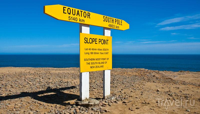 Указатель на экватор и Южный полюс / Новая Зеландия