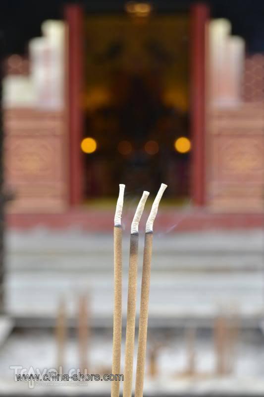 Даосский храм Хо-шэнь на Хоухай / Китай
