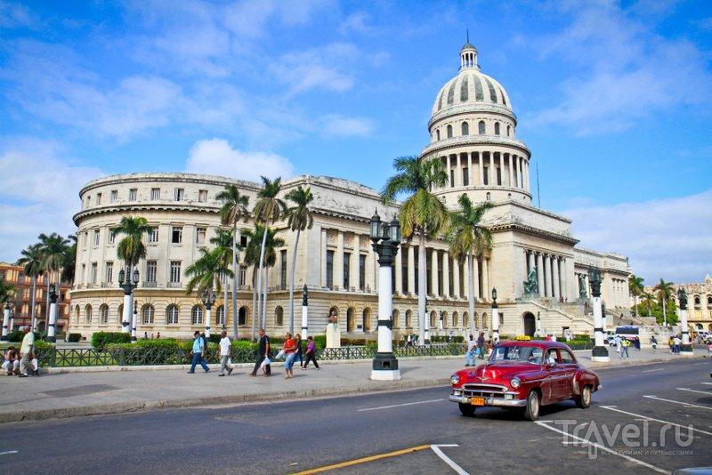 Кубинский Капитолий значительно больше оригинального американского