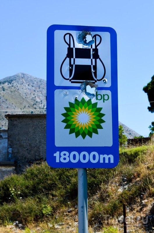 Дорожные знаки на Крите / Греция