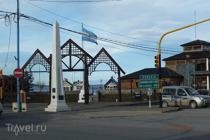 Аргентина. Остров Огненная Земля. Город Ушуайя / Аргентина