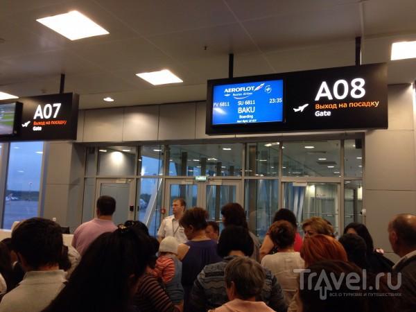 Перелет из Питера в Баку: краткий отчет / Россия