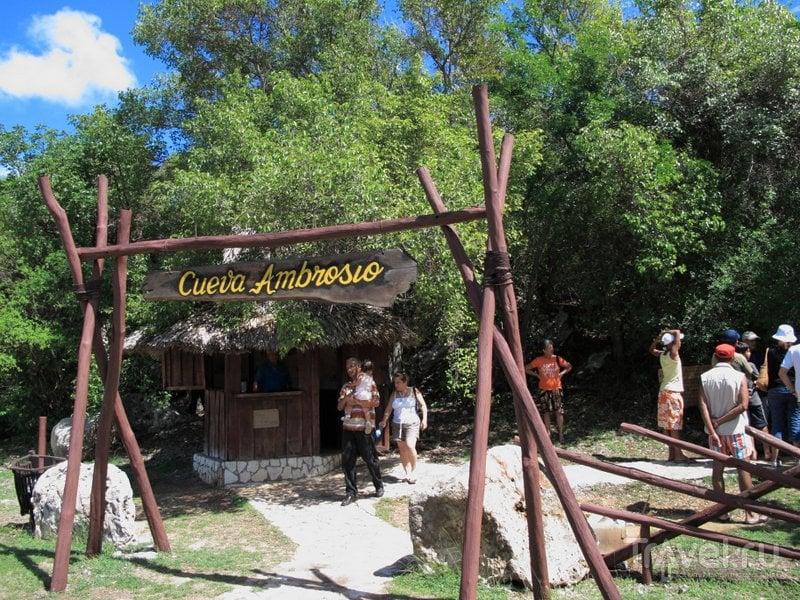 Вход в пещеру Амбросио