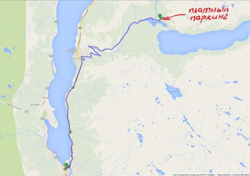 Поход к Языку Тролля (Trolltunga) / Норвегия